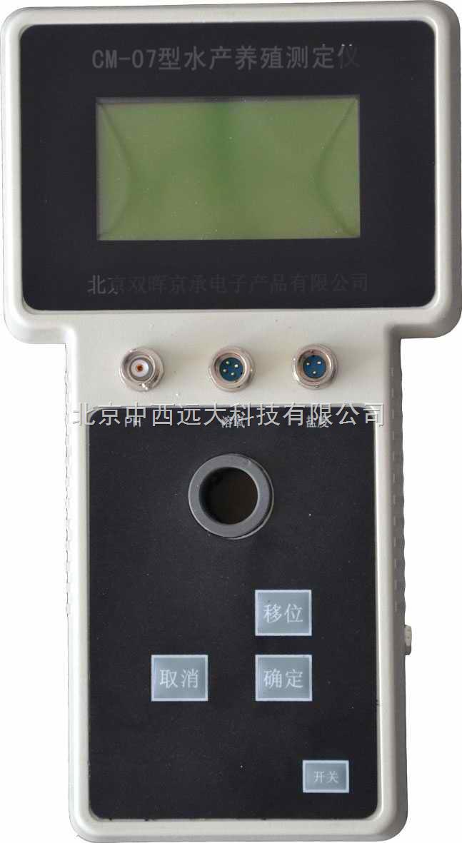 M334714-多參數水質分析儀(COD、總氮、氨氮、溶解氧、PH、磷酸鹽、總磷、鹽度、濁度)+消解器 型號:MW1
