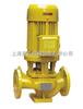DGLS立式浓硫酸管道化工泵