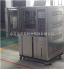 多晶矽試驗箱,雙85濕冷凍試驗機