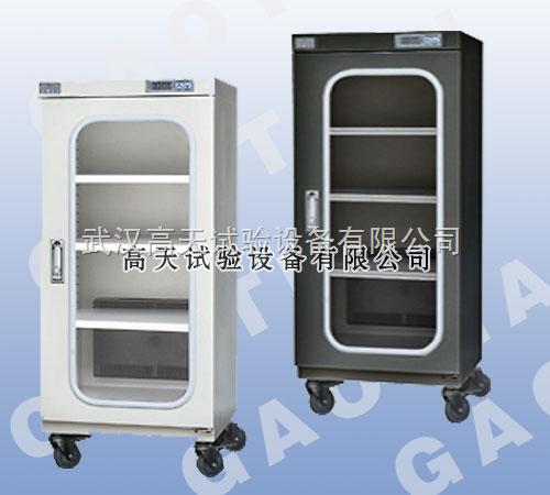 GT-FTL-72-不銹鋼高溫防爆試驗箱