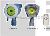 點型可燃氣體探測器