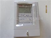 北京ic卡预付费智能电表,单相ic卡电表