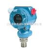 BPS208標準型壓力變送器