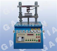 GT-IHY瓦楞芯纸样边压、平压、粘合强度试验机
