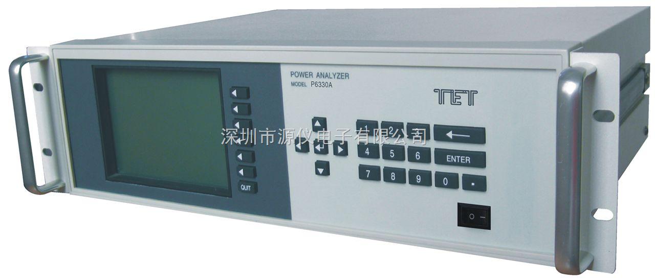 TET功率(谐波)分析仪