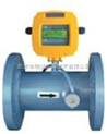 ZRN-100Y一體型管段式超聲波流量計