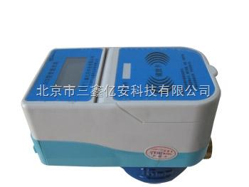 三鑫亿安智能水表销售,射频卡冷水表
