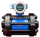 ZRN-LDC-D高壓電磁流量計