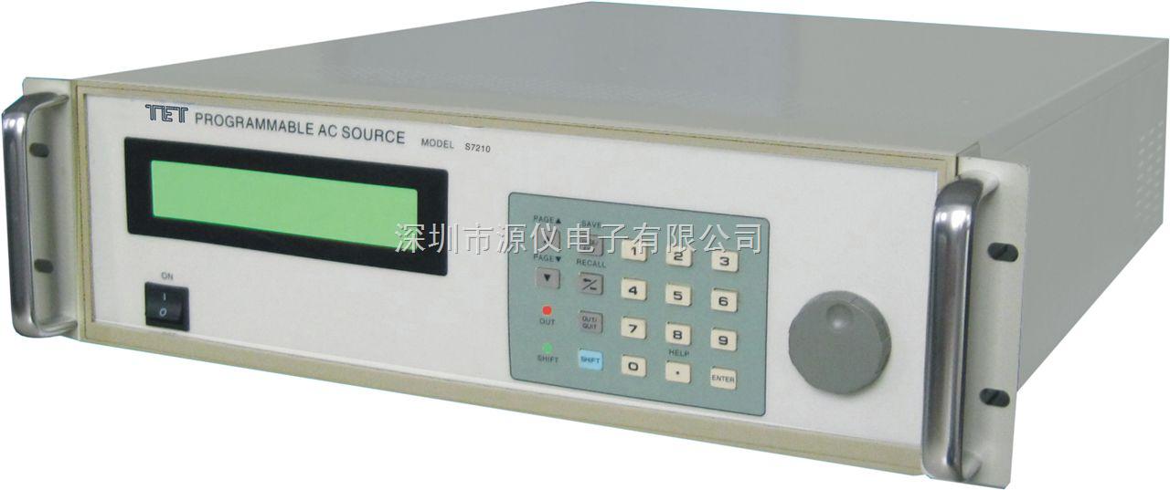 TET可程式交流电源供应器