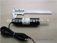 农业监测土壤湿度测量传感器(4探针FDR)
