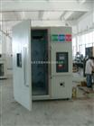 高温高湿测试|高温高湿试验机