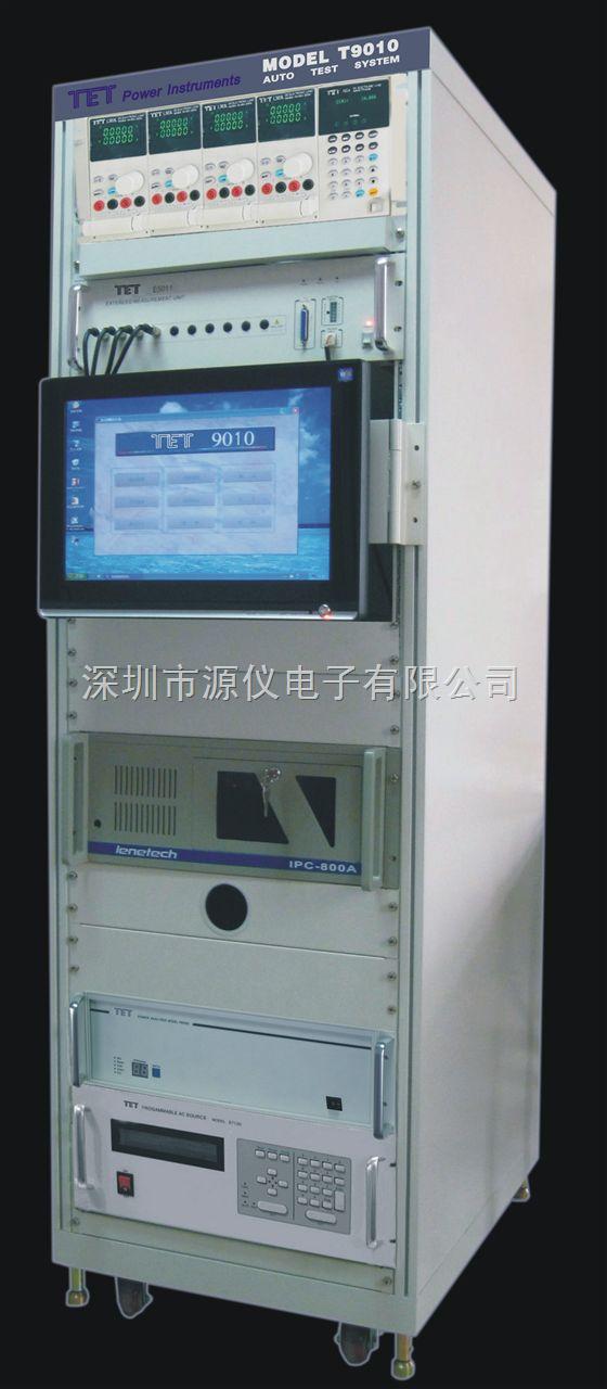 TET适配器/LED电源自动测试系统