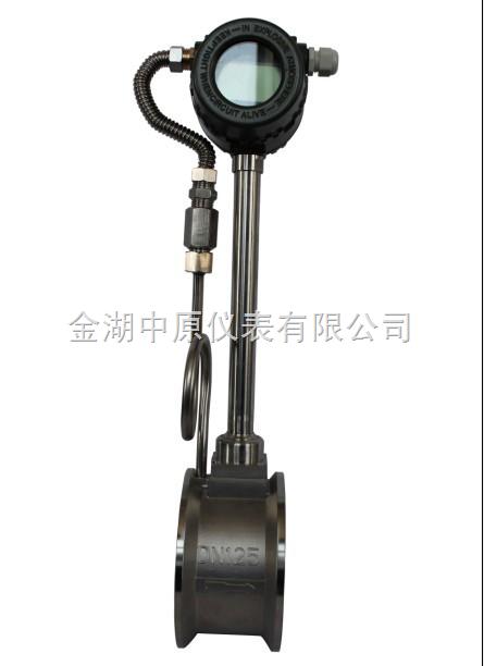 ZYY-LUGB-PT温压补偿一体式涡街流量计