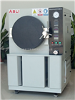 PCT蒸汽老化灭菌锅环境设备
