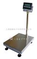 防水精密電子臺秤帶打印電子秤