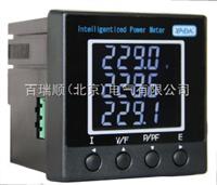 供应北京智能多功能电力仪表