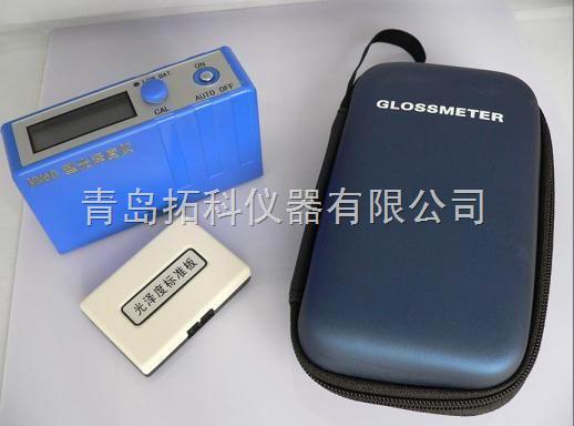 袖珍型表面光泽度仪 油漆表面光泽度仪 塑料表面光泽度仪 塑料表面光泽度仪MN60+