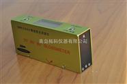 紙張表面光澤度儀|油墨表面光澤度儀|大理石表面光澤度儀SMN268全智能三角度光澤度儀