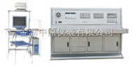 ZYY-WZJ-T热电偶/热电阻自动校验装置