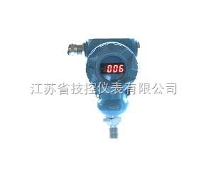 供应压力变送器DBS-208