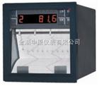 ZYY-R1000打印溫濕度記錄儀