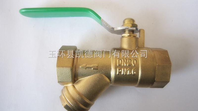 Q11-Y型過濾閥,絲扣Y型過濾器球閥,黃銅帶過濾器球閥