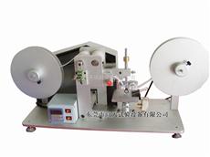 GT-MC-ZD纸带磨耗试验机