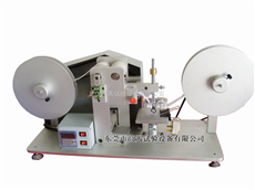 GT-MC-ZDR.C.A纸带耐磨试验机