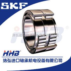 广州SKF进口轴承|广州NSK进口轴承|广州FAG进口轴承|浩弘SKF进口轴承
