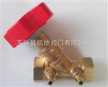 黄铜数字锁定平衡阀,水力平衡阀,静态平衡阀,手动平衡阀