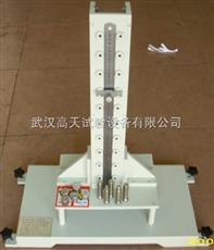 GT-DB-01高天杜邦冲击试验机