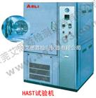 PCT高温高压加速老化箱