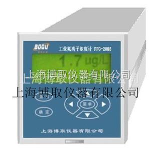 供應四川氟離子計,成都PFG-2085型在線氟離子檢測儀
