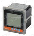 三相智能电量综合测量仪 多功能电力仪表 网络电力仪表