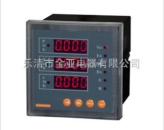 乐清NW4E-9SY多功能电力仪表