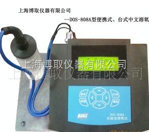 厂家实验室溶氧仪/四川成都溶解氧仪