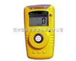 便携式硅烷气体检测报警仪