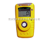 便携式一氧化碳气体检测报警仪