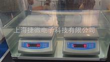 防水電子桌秤