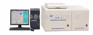 高精度微機全自動量熱儀