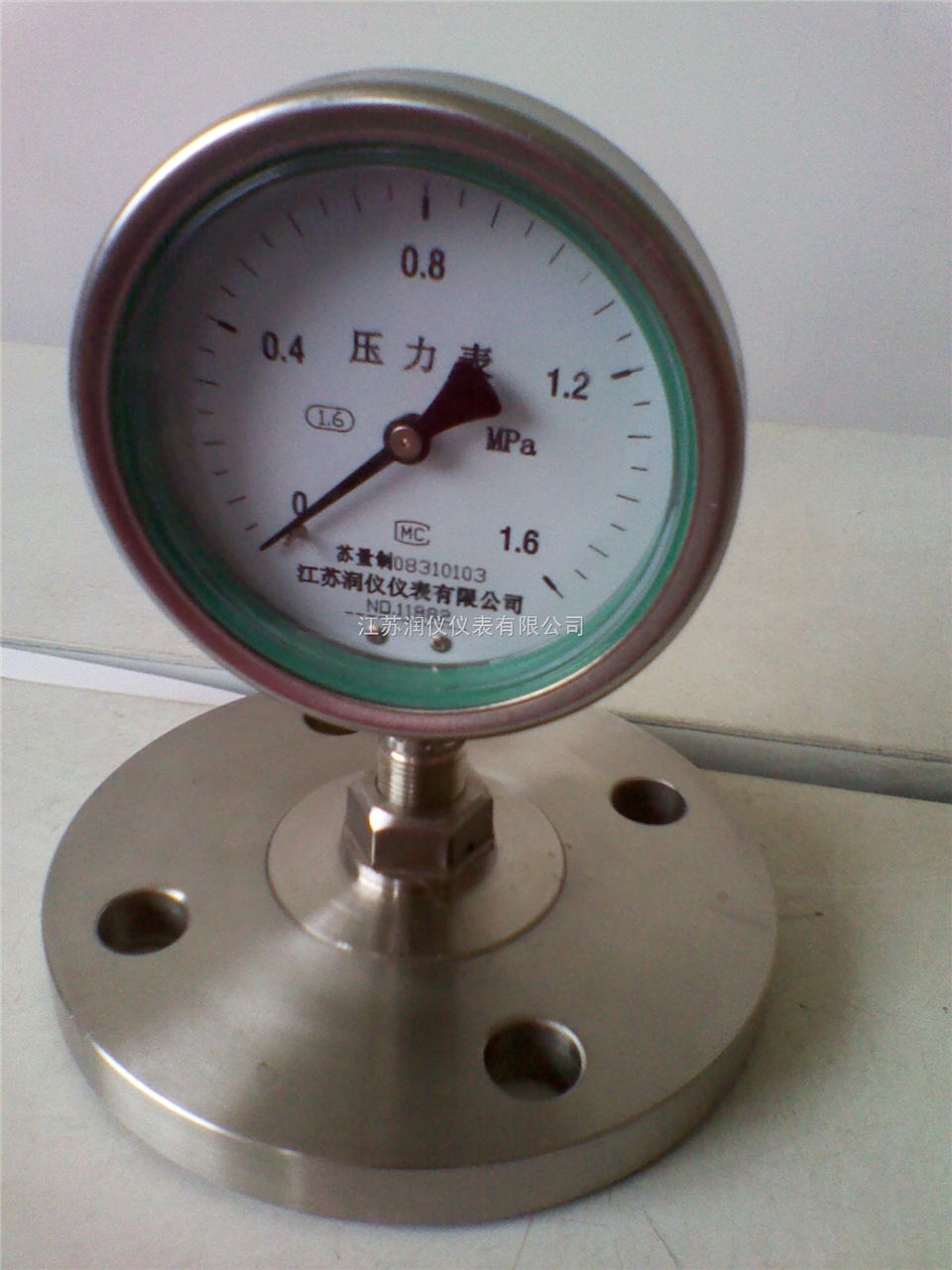 耐震隔膜壓力表