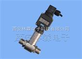 LNS21S小型数显差压变送器