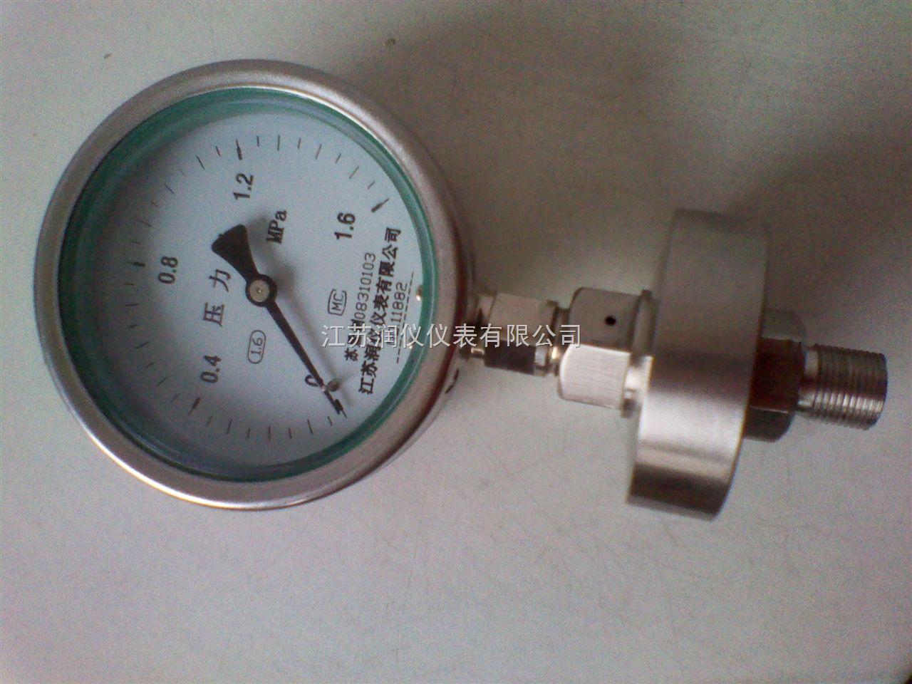 YTNP-不銹鋼耐震隔膜壓力表