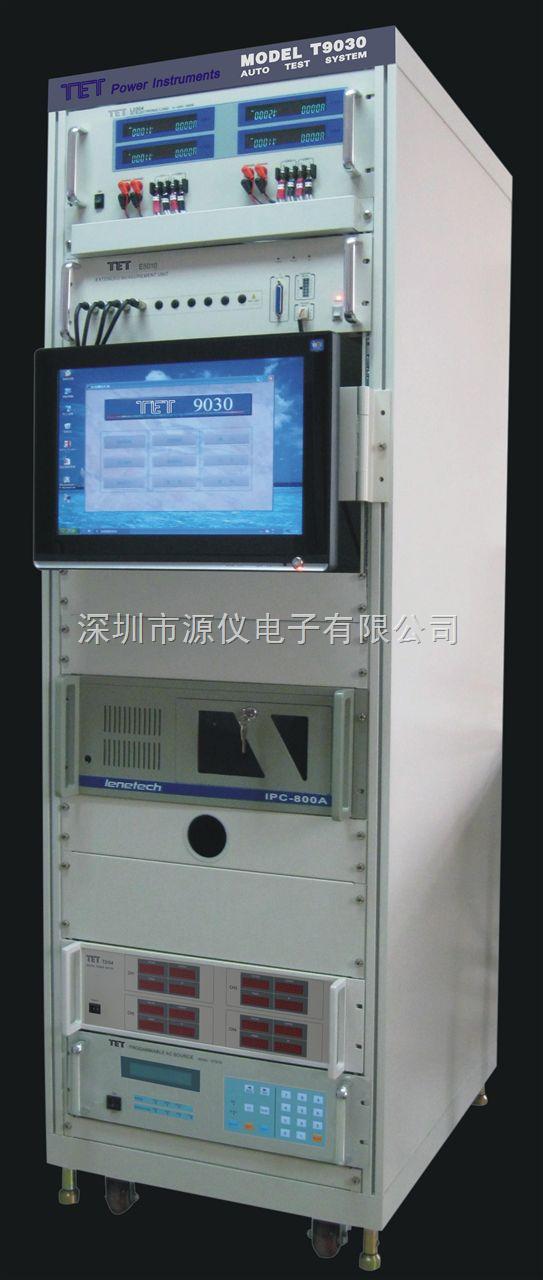 TET充电器/LED电源小功率自动测试系统