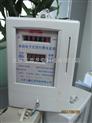 北京优质插卡电表 预付费插卡电表