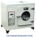 303A-1电热恒温培养箱|303系列恒温培养箱|上海生产培养箱
