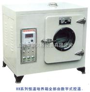 303A-1電熱恒溫培養箱|303系列恒溫培養箱|上海生產培養箱