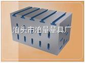 铸铁方箱,T型槽方箱