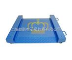 15吨上海双层电子磅价格秤|电子磅价格