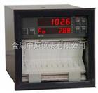 ZYY-R1000F灭菌记录仪,记录仪